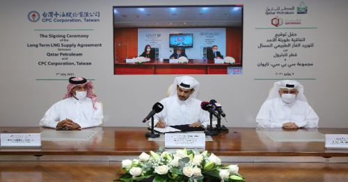 QP signs 15-year LNG sale and SPA with CPC to supply MTPA LNG