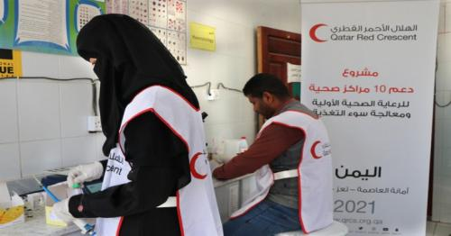 QRCS Launches New Project to Support Community Health in Yemen