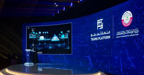 TASMU Platform, TASMU Smart Qatar, TASMU, Smart Qatar