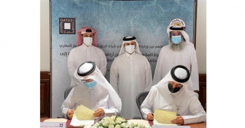 MME signs MoU with Qatari Diar Real Estate