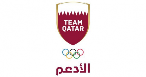 QOC Hosts Camp for Refugee Olympic Team Participating in Tokyo Olympics 2020
