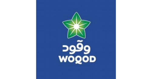 WOQOD Announces its Profits for First Half of this Year