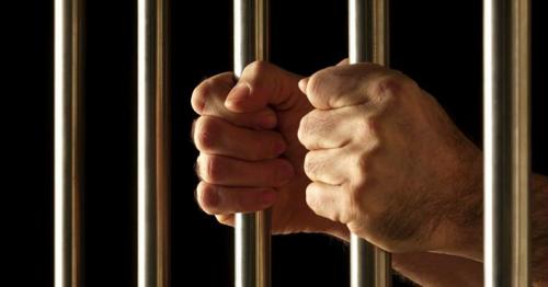 Qatar Detention Center, Qatar prison, Qatar jail, inside Qatar jail, inside Qatar prison, Qatar inmates, arrested in qatar