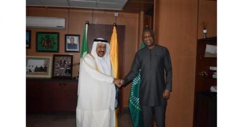 Nigeria's FM meets Qatar Envoy