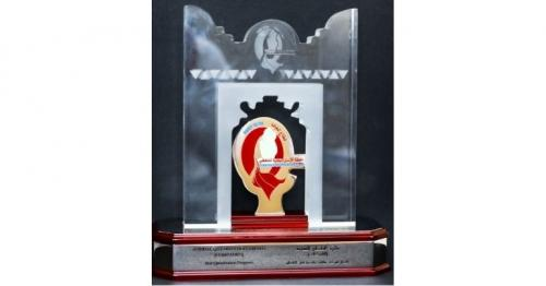 KAHRAMAA Wins Annual Qatarization Award 2021 for Energy Sector