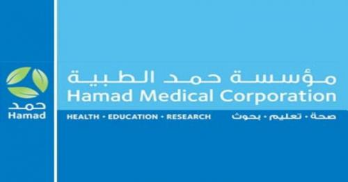 HMC Succeeds in Performing Complex Brain Surgery